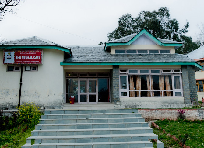 Neugal Cafe